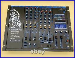 Vocopro KJ-8000PRO Advanced Modular Digital Key Control Mixer