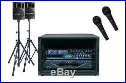 Vocopro Recording Artist-300 Karoake Recording Systems